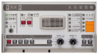 P型1級受信機 火報盤操作部 1PM2-nL(A)-KP 操作部