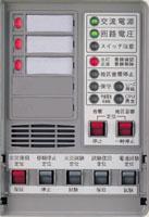 2PK1-3L 操作部
