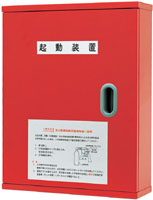 ガス系起動装置 1L GASB-EM