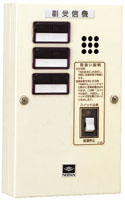 副受信機 3回線 PSC-3L