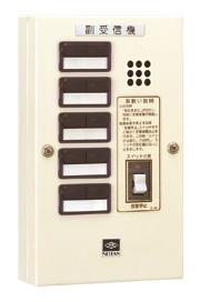 副受信機 5回線 PSC-5L