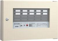 副受信機 10回線  PSH-10L