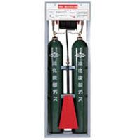 移動式二酸化炭素消火設備(開放型) UHR-101