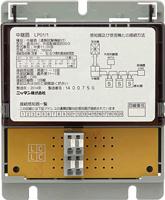 中継器 (遠隔試験機能付) LP01/1