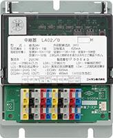 幹線ブースタ(短絡保護中継器) LA02/0