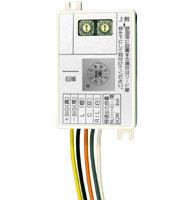 感知器中継器 (RIL付) LK01-2-RIL (鉛フリー仕様)