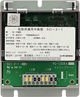 短絡保護用中継器 SCI(ショートサーキットアイソレータ) SCI-2-1