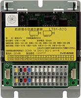 防排煙中継器 6回線 LT01-2(1)