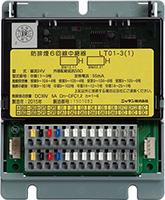 防排煙中継器 6回線 (無電圧接点仕様) LT01-3(1)