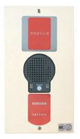 非常警報設備 複合装置 (防雨型・増設音響装置・埋込型) SEEU-W