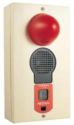 非常警報設備 一体型 (防雨型・露出型) EEHR-W