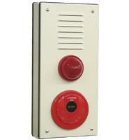 機器収容箱 1級(防雨型・縦型露出) SRTW-01M6L-47SD