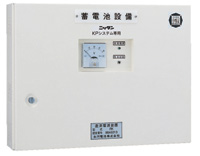 防災用直流電源装置 (電池:1.2Ah) P1.2-20BRN