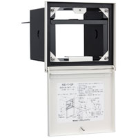 感知器取付点検ボックス 壁掛用 (SUS仕様) NID-T-H