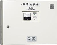 防災用直流電源装置 (電池:0.6Ah) P0.6-20BRN