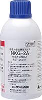 煙感知器試験器用ガス(専用ガススプレー) NKG-2A