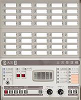 P型1級受信機 火報盤操作部 1PM3-□LA 操作部