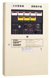 P型2級複合型受信機 火報5回線・連動制御器3回線 蓄積式・壁掛型 2PF2-5BT3