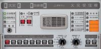 P型1級受信機 複合盤操作部  1PM2-nYL(A) 操作部