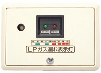 ガス漏れ表示灯 LPガス用  KNP-2LB-5