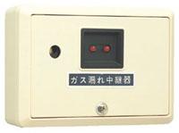 ガス漏れ中継器 (横型・露出型)  LGG 露出型